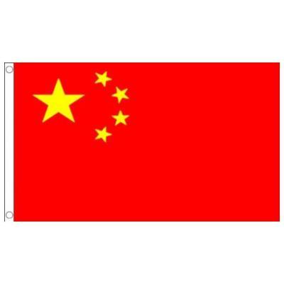 Mejor Bandera China