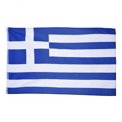 Mejor Bandera Grecia