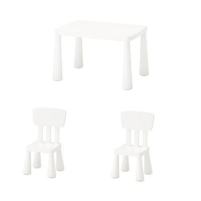 Unbekannt Ikea